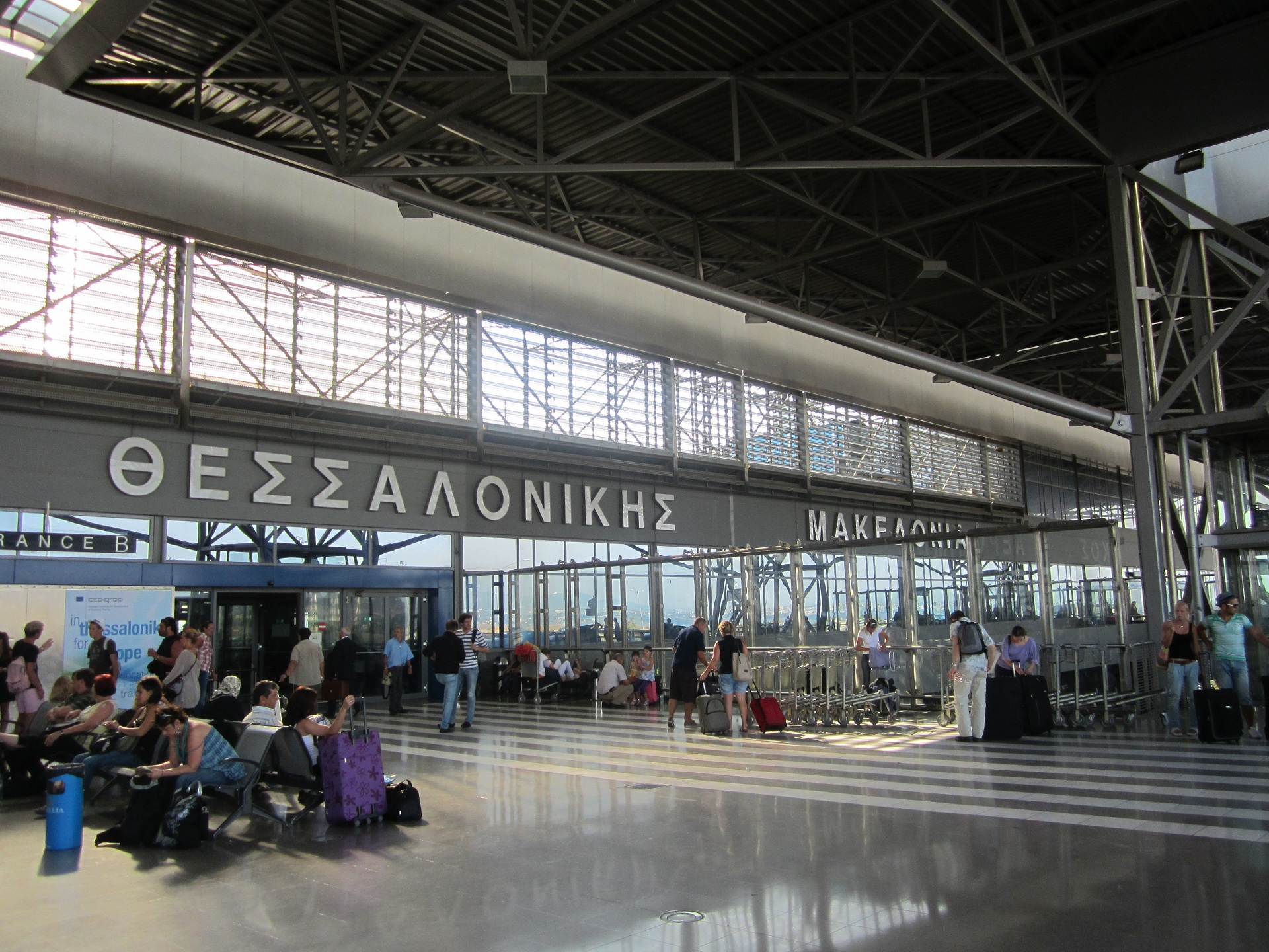 Thessaloniki International Airport Departures - Prime Traveller